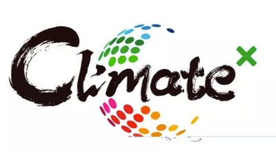 La GAUC celebrará una cumbre mundial de la juventud para un futuro con cero emisiones de carbono (PRNewsfoto/CGTN)